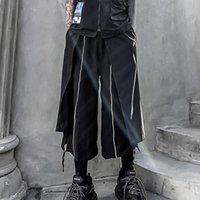 Японская уличная одежда модная широкая нога брюки мужские отражающие поддельные две части Harajuku свободно высокая улица