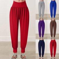 Women's Pants & Capris Comfy Harem Loose Long Belly Dance Boho Wide Trousers Sports Baggy Hippie Workout Sweatpants Solid