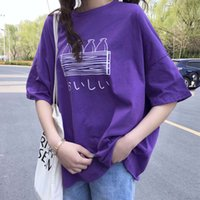 Purple loose large short sleeve T-shirt women's summer Korean printing students can wear clothes women's summer