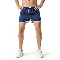 Fashion Style Simple Men's Shorts Training Runs Quick Dry Athletic Performance Men Summer Swimming Trunks Elastic Beach Pants