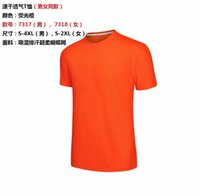 number7337 # 17 Letzte Männer blau orange weiß graue Trikots 2021 Outdoor-Bekleidung 202122 Fußball tragen Hohe Qualitätsprodukt