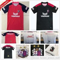 20 21 Japonya J League Cerezo Osaka Futbol Jersey Hotaru Toshiyuki Takagi Souza Hiroshi Kiyotake Özel 2020 Kırmızı Beyaz Siyah Futbol Kiti