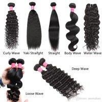 Meetu Hair 2 번들 8 -28 인치 브라질 인간의 머리카락 8A 느슨한 웨이브 야키 스트레이트 깊은 곱슬 바디 웨이브 스트레이트 워터 파도 도매 가격