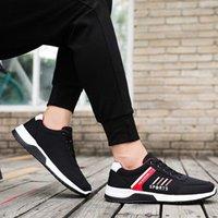 2021 الأحمر والأزرق سوبر 1997 أحذية النساء الرجال الرياضة شبكة سكين الجبهة حافة حذاء شقة zapatillas sude scarpe مع القضية
