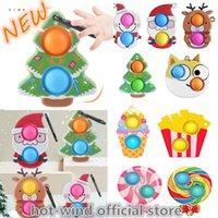 Новые рождественские серии Push Bubble Fidget игрушки простой ямочка нажимая доска для ребенка стресс подарки для взрослых детей Squishy сжимание игрушки оптом