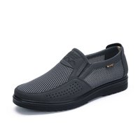 Boots Men Shoes Summer Breathing Slip on Flats Lightweight Casual Male Designer Loafers J0819