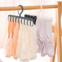 Hangers & Racks Wardrobe Clothes Horse Multifunctional Windproof Underwear Sock Hanger Home Organizer Bathroom Accessories