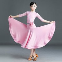 Stage Wear Pink Ballroom Dance Costume Lace Leotard Skirt Outfit Dancing Competition Clothing Girls Waltz Performance Dresses Suit