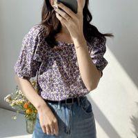 Korean Blouse Fashion Women Button Puff Short Sleeve Off Shoulder Plus Size Floral Printed Tops Shirt Blusa 2021 F71 Women's Blouses & Shirt