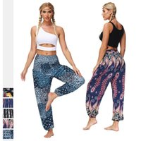 Yoga Outfit Women's Ethnic Style Digital Printing Dance Waist Breathable Fitness Body Pants