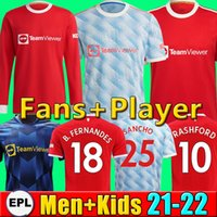 21 22 PSG Camisa de futebol Paris Saint Germain Camisa de futebol MBAPPE JORDAN 2021 2022 NEYMAR JR SERGIO RAMOS HAKIMI Camisa ICARDI masculino kit infantil com meias