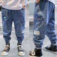Jeans Autumn Winter Kids Pants Boys Side Pocket Denim Cargo Japanese Style School Children's Trousers 4 5 6 7 8 9 10 Years