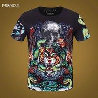 100% хлопок хрустальный череп дизайнер футболка мужские летние тигр тройники базовая твердая печать буква скейтборд повседневная панк тройник черный белый женские рубашки одежда с коротким рукавом