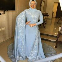 Luxury Dubai Blue Evening Dress With Long Sleeve Elegant Muslim Moroccan Kaftan Robe De Soirée MariageTurkey Formal Prom Party Gown Vestido Fiesta