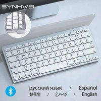 keys Office Bluetooth Wireless Keyboard Russian For Laptop iPad Tablet Phone Compatible Windows Mac OS iOS Android