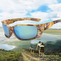 2021 new junmibaohua Glasses Sports outdoor cycling men's Sunglasses 9902