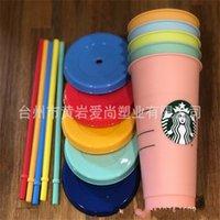 2021 Cambiamenti di colore a 24 once Tumblers Plastica Bere Bere Bere Coppa con labbro e paglia Magica Tazza da caffè Costom Starbucks Colore Modifica 370 S2