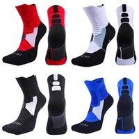 USHINE New Sports Long Socks Basketball Running Cycling Mtb Pro Sport Sports Elite Socks Man Black Hiking Men Non-slip Cotton