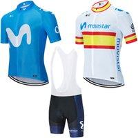 Azul movistar ciclismo equipe jersey 20d shorts mtb maillot bicicleta camisa downhill pro montanha bicicleta roupas terno