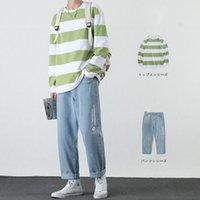 Men's Tracksuits Crewneck Japanese Men Set Jogging Casual Loose Long Sleeve Sweatshirt Fashion Chandals Hombre Clothing DE50TZ
