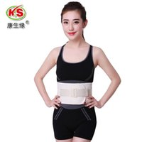 Adjustable Men Women Running Fitness Waist Belt Lumbar Suppo...