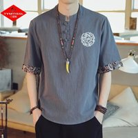 WZPLZJ 5 Color Cotton Men Chinese Mascot Costume Summer Embroidery ClothingTangsuit Wushu Male Clothes Stage Performance Party Clothing Folk Dance Hanfu Hop Top