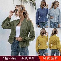 New waist close fitting collarless solid color zipper jacket for women in autumn and winter 2020