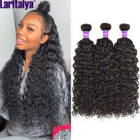 Human Hair Bulks Laritaiya Water Wave Bundles Brazilian Weave 100% Virgin 1 2 3 4 Deal Curly Exrtensions