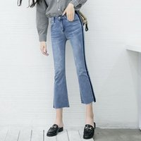 Korean Version Nine Points Square Striped Jeans Women For High Waist Push Up Straight Pants Fashion Sexy Plus Size Femme Women's