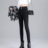 Women High Waist Thin Leggings Pencil Jeans Female Streetwear Skinny Denim Trousers Autumn Lady Straight Length Pants Women's