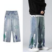 Men's Jeans Trendy Streetwear Men Graffiti Baggy Casual Straight Personality Male Wide-leg Denim Pants Fashion Youth Trousers