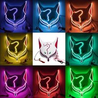 LED Glow Sexy Halloween Costume Party Masquerade Cosplay Unisex Mask