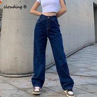 المرأة الجينز ارتفاع الخصر السراويل الأزرق جينز جيوب الشارع الشهير خمر سستة زر الساق واسعة الأزياء على التوالي 2021
