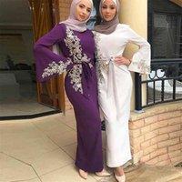 Muslim Women Dresses Elegant Solid lace Pearls Beading Long Oman Dubai Arabian Turkish islamic Hijab White 210517