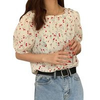 Womens Small Fresh Floral Tshirt Clavicle Exposed Square Neck Short Sleeve WomenTee Shirt Tops Women's T-Shirt