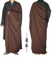 Shaolin Monk Платье Дзен Буддийская Кеса Священник Cassock Одежда медитации костюм Одежда белье лежать мужские пальто