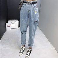 Women's Jeans Vintage Ladies Boyfriend For Women Mom High Waisted Blue Casual Flower Embroidery Trousers Streetwear Denim Pants