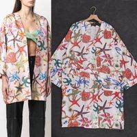 Baroque Starfish Print Свободная длинная рубашка халат