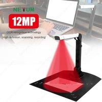 الماسحات الضوئية Netum 12MP Document Document Scanner A3 / A4 كتب الورق المدمج في OCR Smart Lamp Code Reader for TextBook Magazine Business