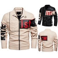 Hommes élégant et velours vierge veste veste de moto vêtements de couleur assortie PU manteau hiver hiver hiver hiver pour hommes