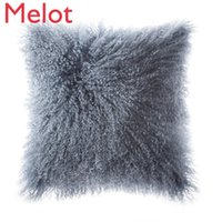 Cushion Decorative Pillow High-End Tan Wool Solid Color Square Cushion Soft Waist Support Printing Velvet Simple Decorative