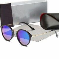 Lunettes de soleil de style rond de haute qualité Alliage PU cadre en miroir Verre miroir pour hommes femmes double pont rétro lunettes avec paquet2447