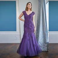 Purple Lace Mermaid Mother of the Bride Dresses Beaded Appliques Off Shoulder Floor Length Short Sleeves Tulle Foraml Evening Gowns