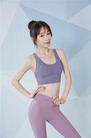 FBF20633 Frauen Yoga Outfits Lila Sport BH Nicht abnehmbare laufende Übung Gym Hemden