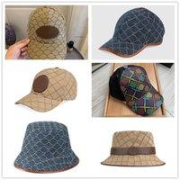 남자 여자 casquette 야구 모자 패션 luxurys 디자이너 모자 모자 모자 망 태양 모자 야외 골프 모자 조정 가능한 보닛 비니 sunhat