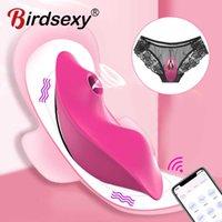 팬티 보이지 않는 여성을위한 보이지 않는 빨아 진동기 Clitoris 자극 앱 블루투스 무선 통제 젖꼭지 성인 섹스 토이