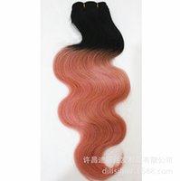 T Розовые золотые кинотехника прямые волосы азиатские, европейские, латиноамериканские и африканские парик HU WIG