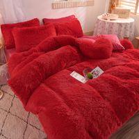 220*240cm Soft Four-Piece Luxury Quilt Bedding sets Cover Pillow Case Duvet Brand Bed Comforters Supplies Chic Warm Plush King Queen Size
