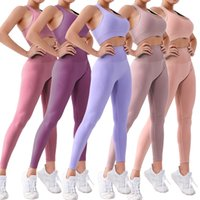 Seamless Yoga suit tight running fitness shockproof gathering sports underwear hip lifting Pants Set female
