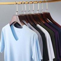 T-shirt à manches courtes sans soudure de la soie de glace modale Sports Sports Slim Slip-Collier Sweatwear Sweat Shirt Sous-vêtements